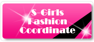 S-Girls Fashion Coordinat